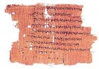 Fragment Of The Elegy On The Death Of Bion