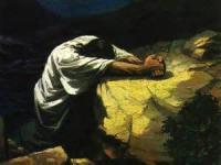 Atonement Evening Prayer