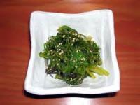 On A Bit Of Seaweed