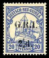On The Guinea Stamp