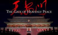 The Gate Of Peace