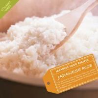 Asian - Sushi Rice