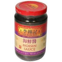 Asian - Hoisin Sauce
