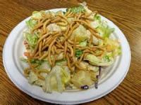 Asian - Salad -  Oriental Salad By Jeannie