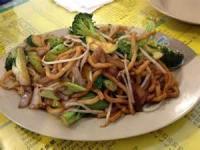 Asian - Vegetable San Francisco Stir Fry