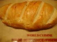 Bread - Abm Italian Bread Bowls