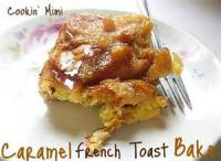 Breakfastandbrunches - French Toast  Baked
