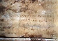 Delphic Hymn To Apollo