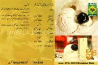 Dairy - Vanilla And Black Currant Ice Cream