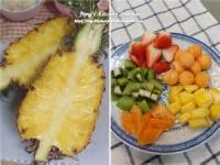 Fruit - Pineapple Rice