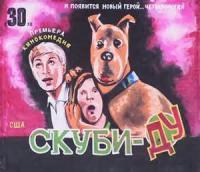 Sauces - Tzatziki -  Tzatziki By Scooby