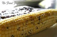 Vegetables - Herbed Corn On The Cob