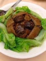 Vegetarian - Braised Bean Curd With Walnuts