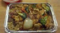 Poultry - Chicken Oriental