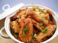 Poultry - Chicken Appetizer -  Fajita Chicken Wings