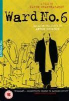 Ward No. 6 - Chapter XII