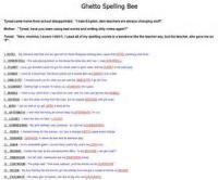 Ghetto Spelling Bee