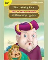 The Unlucky Merchant