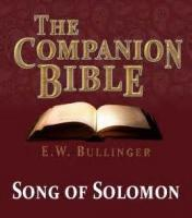 The Book Of Song Of Solomon [bible, Old Testament] - Song of Solomon 8:1 To Song of Solomon 8:14 (Bible)