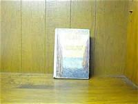 West Wind Drift - Book 3 - Chapter 3