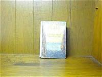 West Wind Drift - Book 1 - Chapter 1